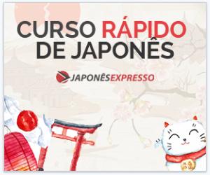 curso-japones-expresso