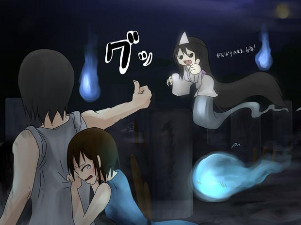 kimodameshi