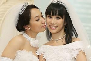 Como é vista a homossexualidade no Japão