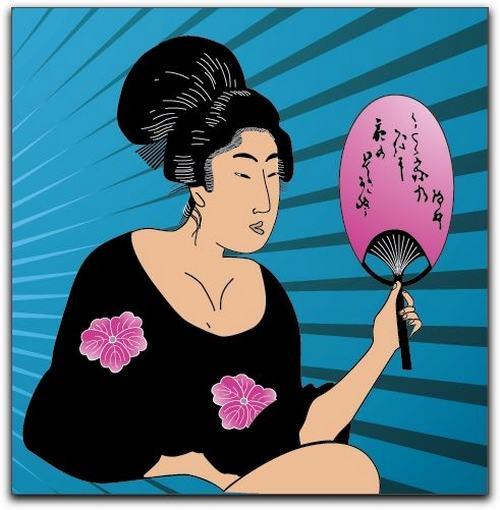 Imperatrizes do Japão