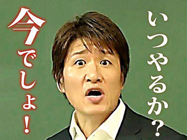 Por que muitos desistem de aprender japonês