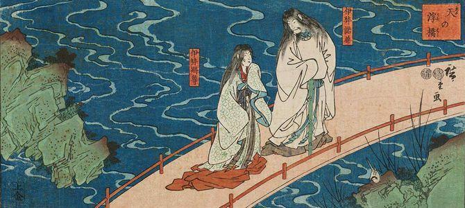 Izanami e Izanagi e a criação do Japão