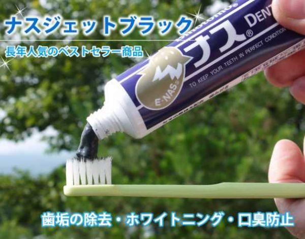 10 Pastas de Dentes com sabores estranhos no Japão
