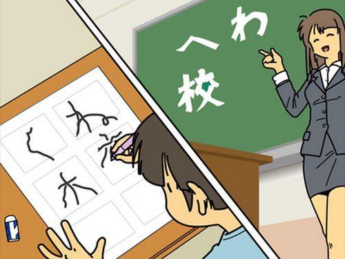 aprender japonês 3