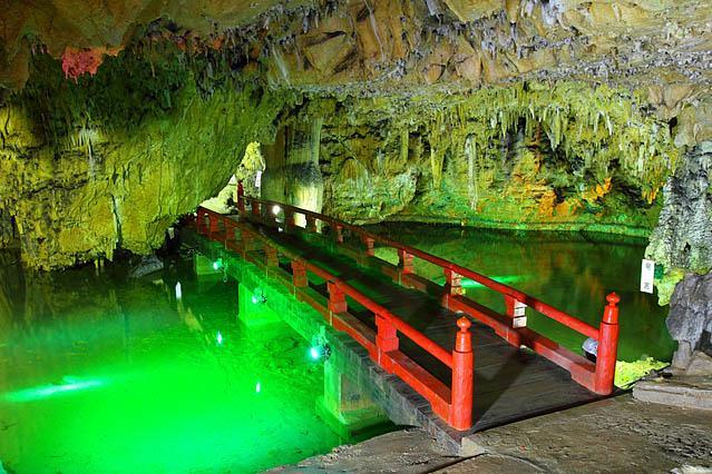 Caverna Makido, em Okayama