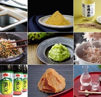 Ingredientes essenciais da culinária japonesa