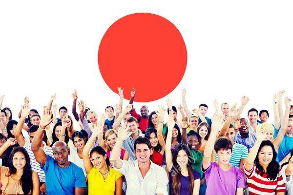 Pessoas que moram no Japão