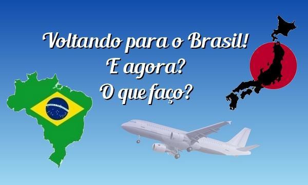 Dicas para se dar bem no Brasil