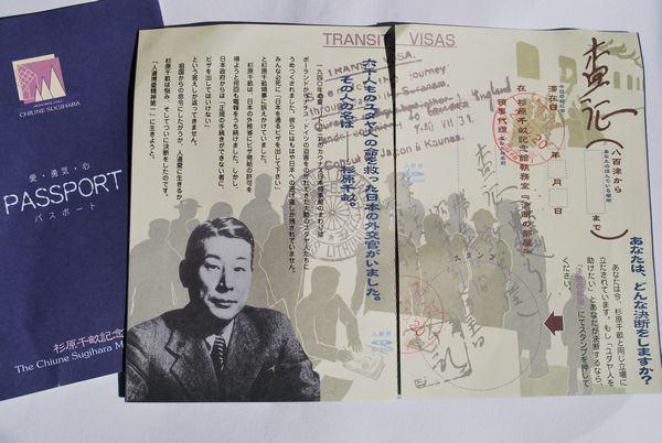 Chiune Sugihara, o homem que salvou milhares de judeus