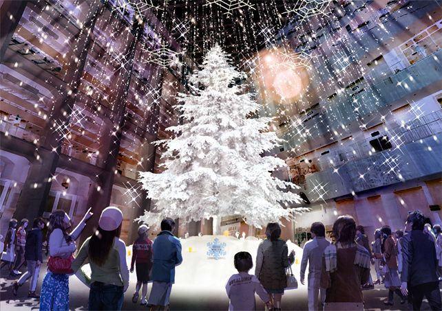 Iluminações de Natal - Tokyo Illumilia