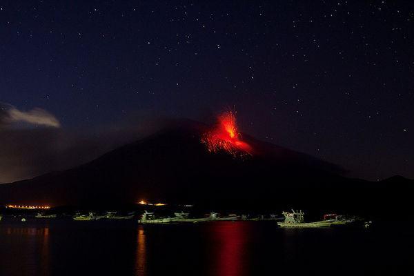 Os dez vulcões mais perigosos do Japão