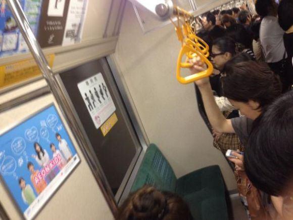 Assentos prioritários em trens no Japão