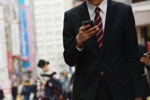 O número crescente de acidentes envolvendo smartphones