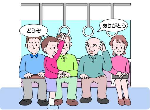 Prioridade em Transporte público no Japão 3