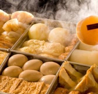 oden, um prato popular no inverno no Japão