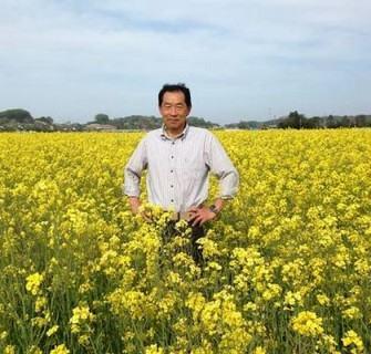Sugiuchi Kiyoshige