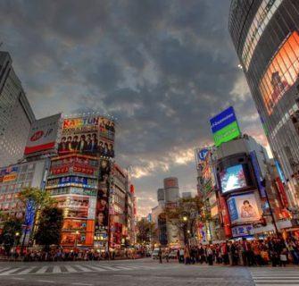 Bolsas de estudo no Japão