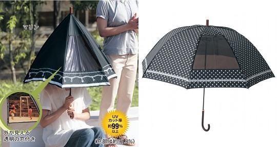 sports-match-viewing-rain-or-shine-umbrella-parasol-1