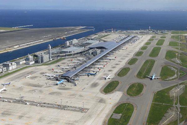 Aeroporto Internacional de Kansai (www.city.izumisano.lg.jp)