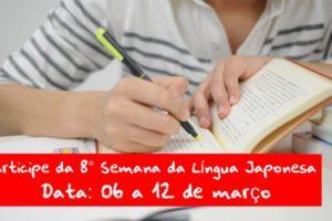 Participe da Semana da Língua Japonesa