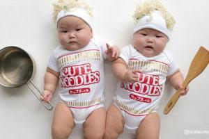 Kawaii gêmeos em japonês (Futago)