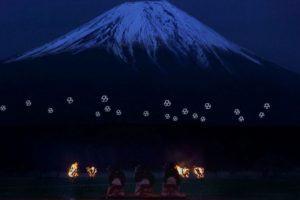 Sky Magic Live at Mt. Fuji