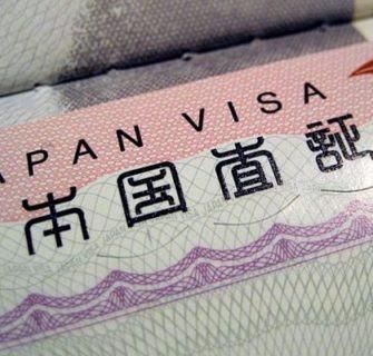Como tirar visto de turista para viajar para o Japão