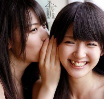 Conheça os dialetos do Japão