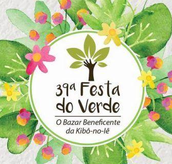 Festa do verde