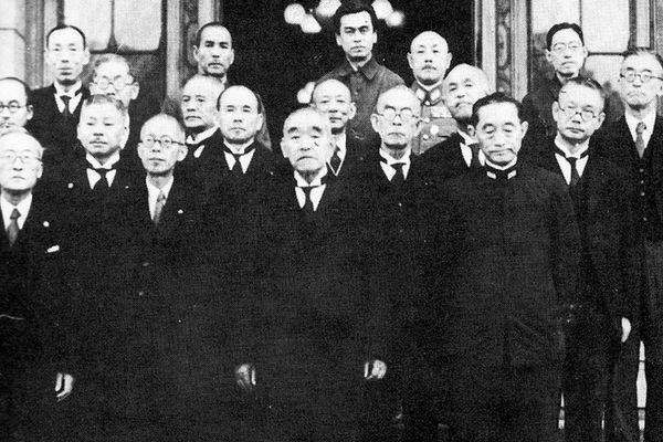 Gabinete de Kantaro Suzuki (9 de junho de 1945)