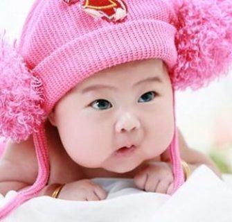 Kira Kira Baby Names