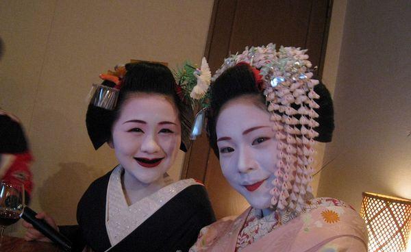 Ohaguro (blog.goo.ne.jp)