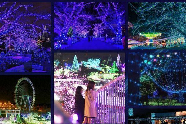 Iluminação de Inverno do Yomiuri Land 2018