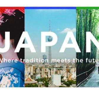 Japão - Onde a tradição se encontra com o futuro