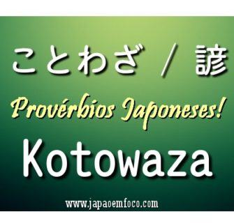 proverbios-japoneses-kotowaza