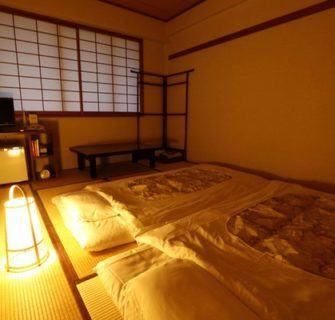 Acomodações grátis ou baratas no Japão