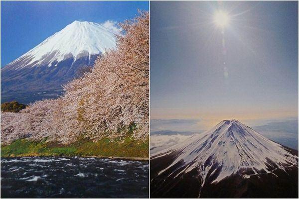 exposicao-de-fotografias-do-monte-fuji-3-tile