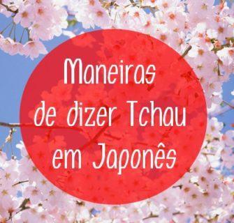 Maneiras de dizer tchau em japonês