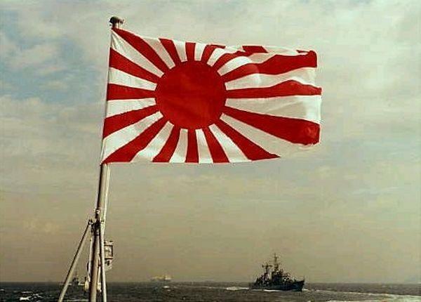 Bandeira da Marinha Japonesa