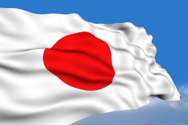 curiosidades sobre a bandeira japonesa