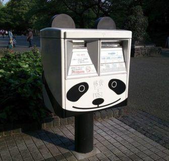 Confira 20 imagens que mostram que até as caixas de correio são bonitas no Japão