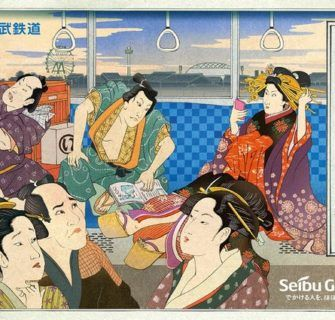 Empresa ferroviária japonesa ensina boas maneiras utilizando a arte ukiyo-e