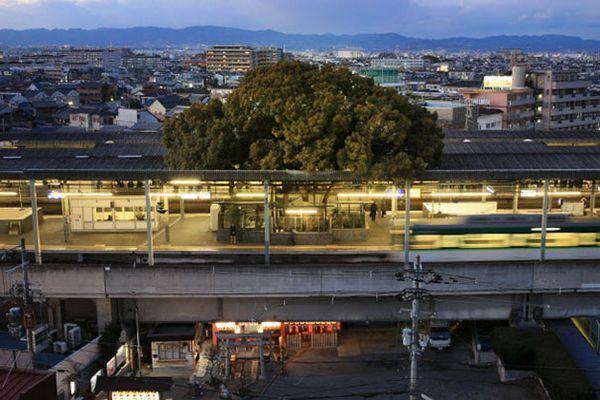 Kayashima station