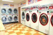 As convenientes lavanderias japonesas