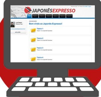 curso japones expresso curso rápido de japonês