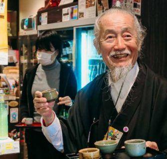 Itsuo Joe Okada