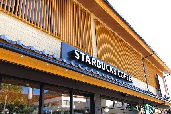 Starbucks Cafés para conhecer no Japão