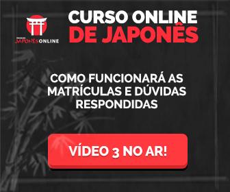 banner curso de japonês