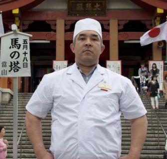 Chef Andre Kawai