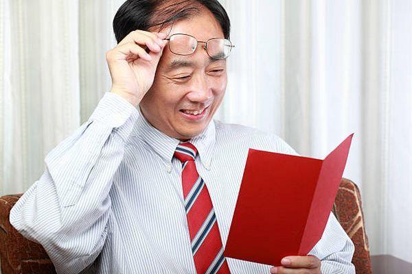 Frases em japonês para o Dia dos Pais